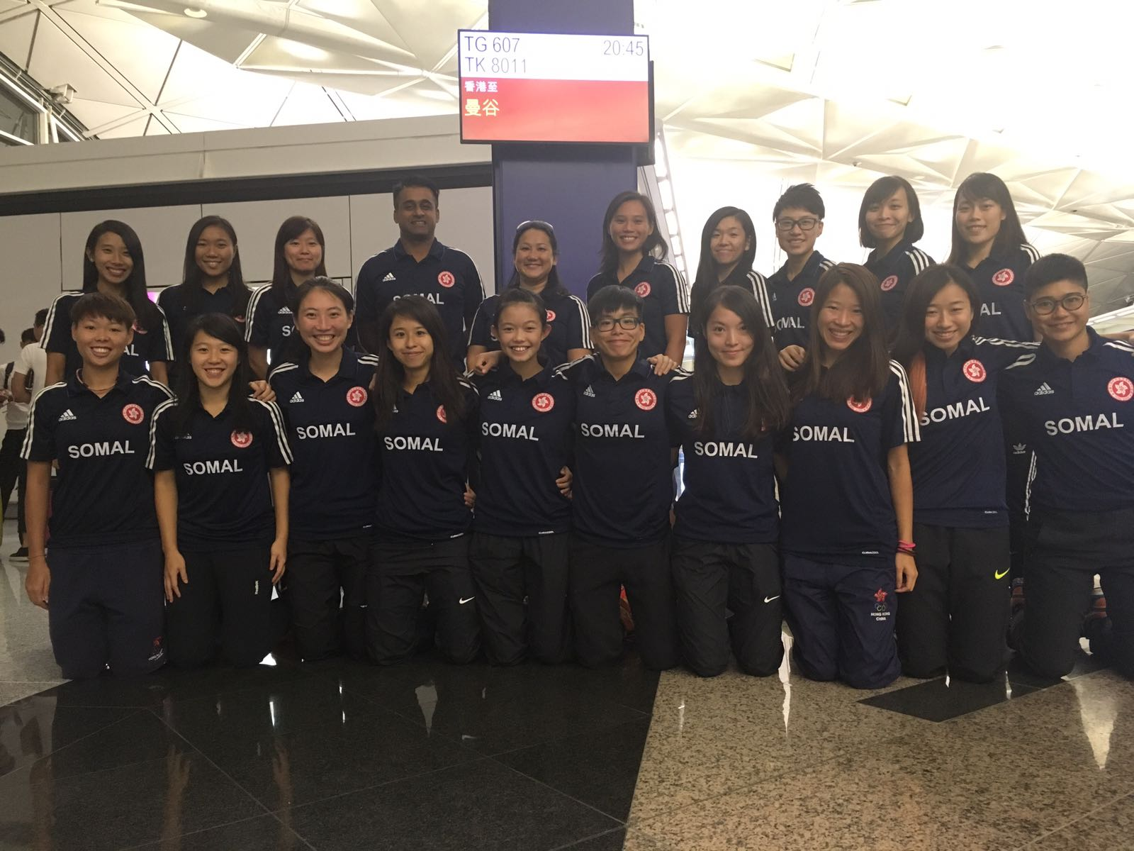 Hong Kong Women's National Squad off to Thailand to attend the 4th Women's AHF Cup